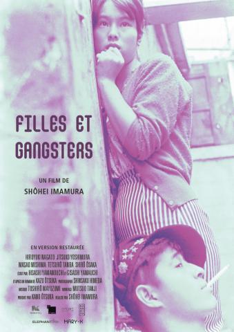 AFFICHE FILLES ET GANGSTERS
